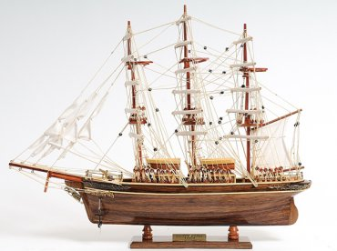 Cutty Sark Small - In Stock